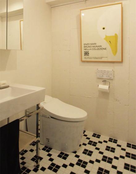 世界に一つだけ! ? オリジナルタイルの床があるトイレ