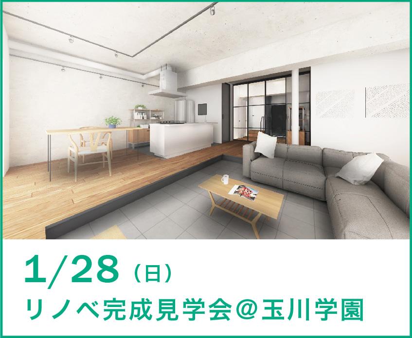 http://nuplus.jp/event_level/